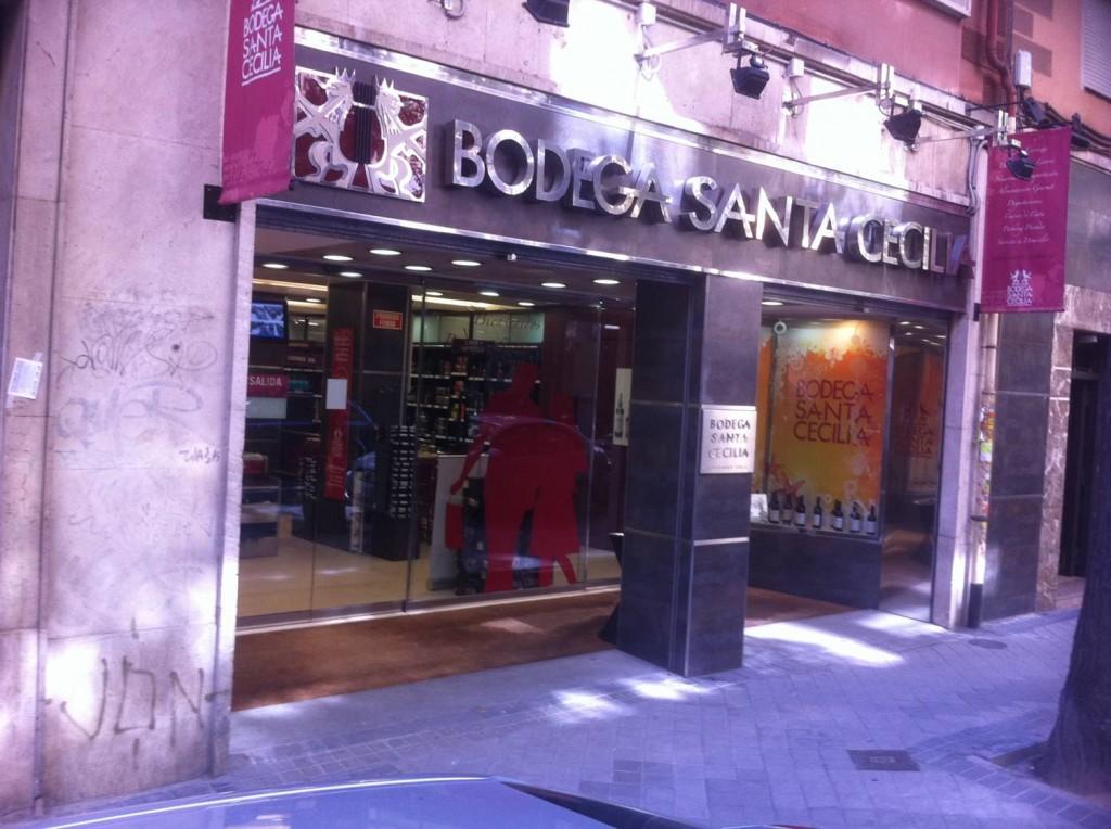Entrada en Bodegas Santa Cecilia